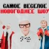gogodance.ru tanzevalnaya komanda ts show (10)